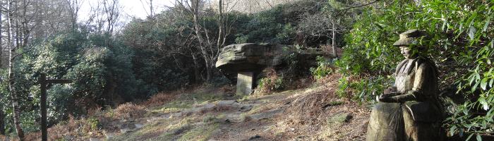 Lady Blantyre's Rock in Bingley St Ives